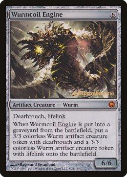 Wurmcoil Engine